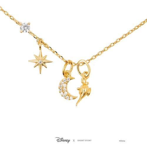 Disney Jasmin Charm Necklace